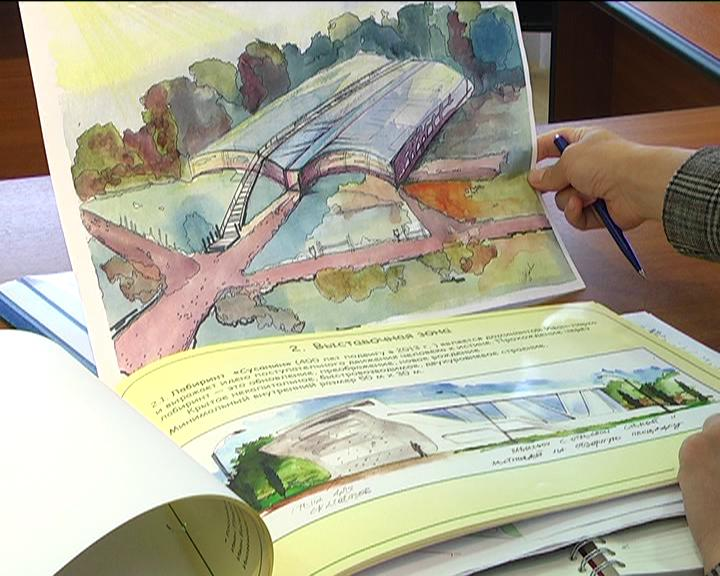 План-схема парка культуры