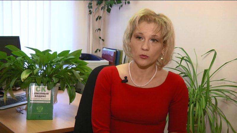 Людмила Гуркина опека