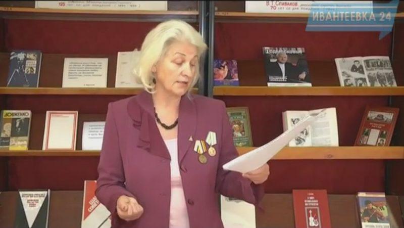 Поэт и прозаик Нина Цветкова
