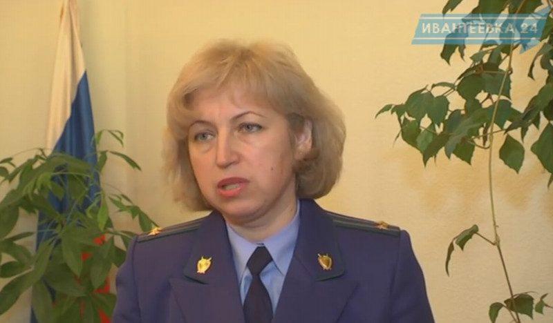 Прокуратура Ивантеевки помощник