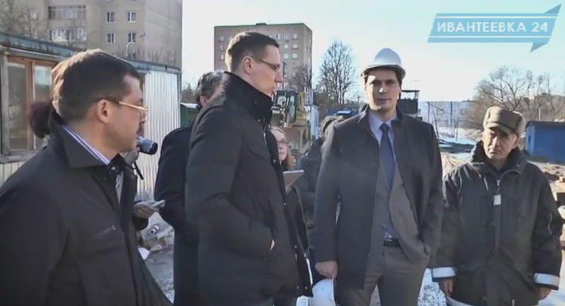 Зам. министра строительства Моносов в Ивантеевке