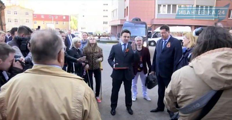 Губернатор области в Ивантеевке май 2015