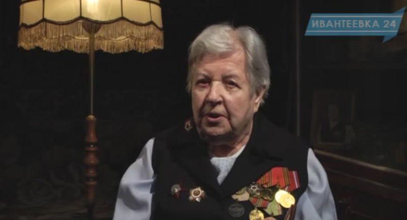 К 70-летию Победы. Воспоминания участника войны Марии Сергеевны Бродер