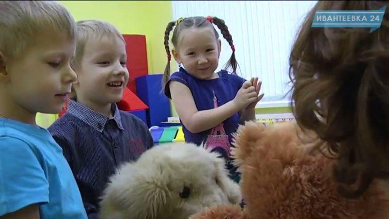 Дети в детсаду на занятиях