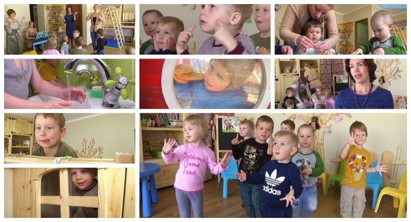 Детский сад Почемучки
