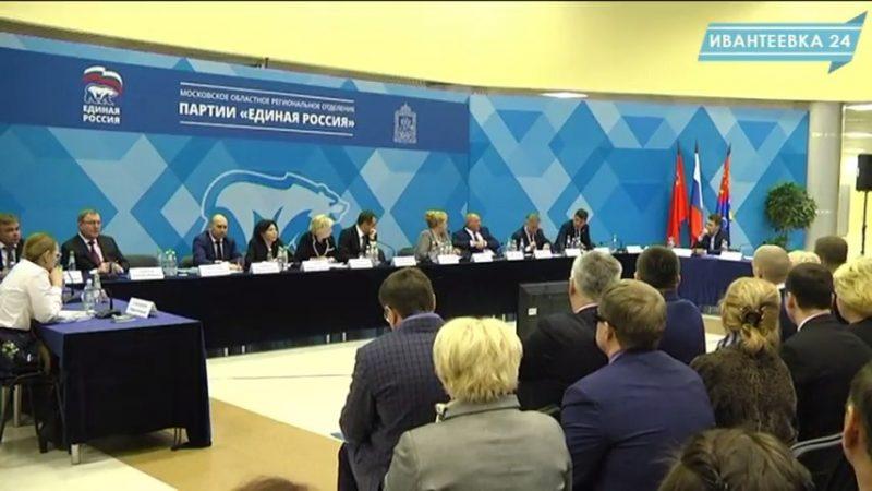 Единая Россия заседание здравоохранение