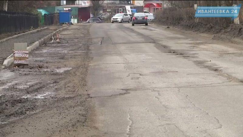 городские дороги требуют реомнта