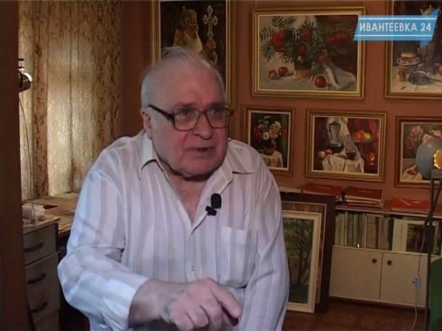 Художник Швирев