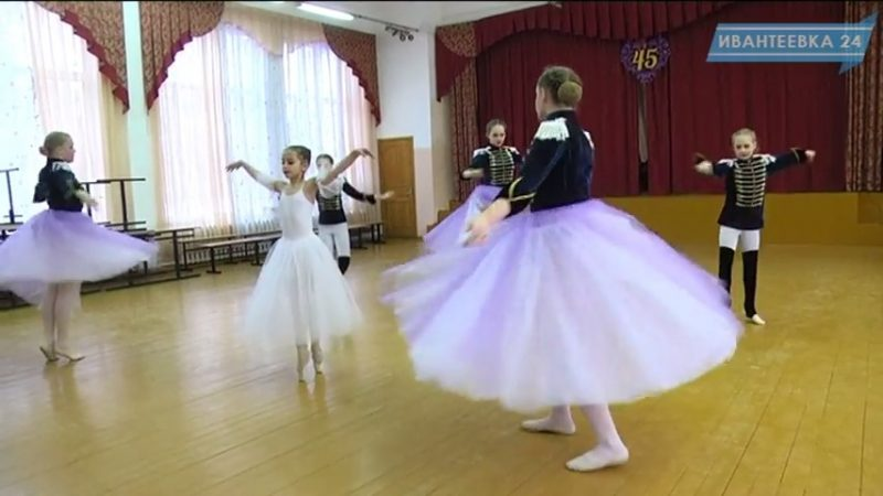 Конкурс танцев