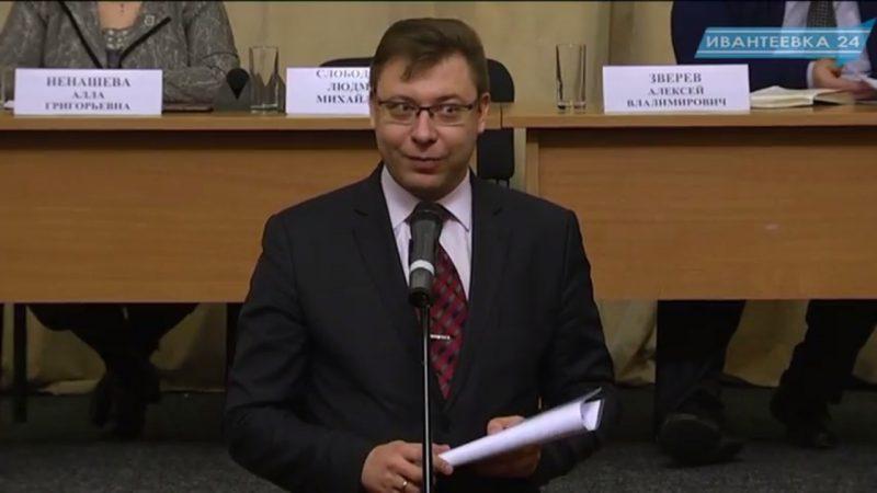 Олег Квасов в общественную палату
