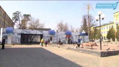 Палатки в центре Ивантеевки