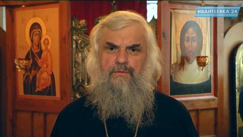 протоиерей Иоанн Монаршек