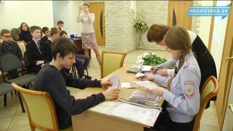 школьник получает паспорт