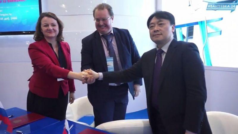 Сотрудничество Ивантеевки с Китаем