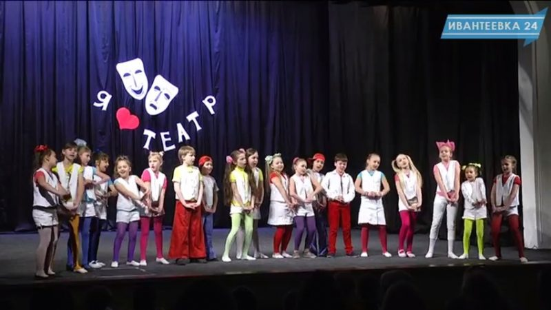 театральное отделение детской школы искусств