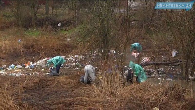 Убирают мусор в овраге