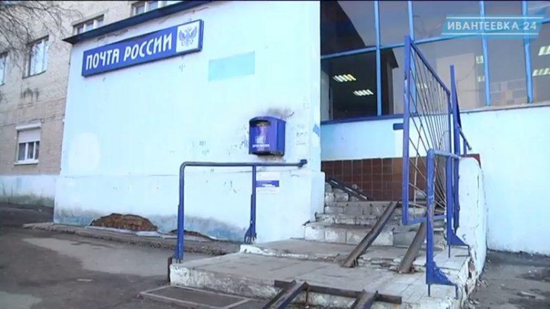 Вход на почту на Дзержинского