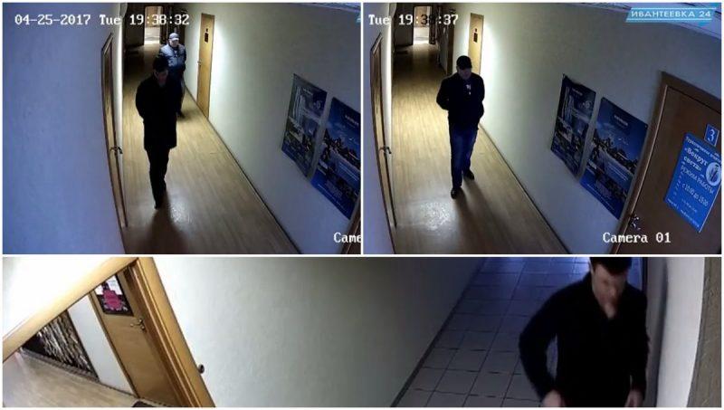Взломщики офисов