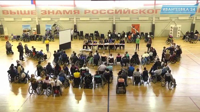инвалиды-колясочники на форуме