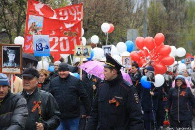9 мая Ивантеевка Бессмертный полк