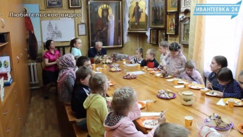 Ветеран Чащарин воскресная школа