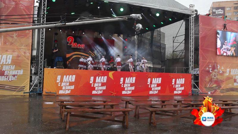 День Победы 9 мая в центре Ивантеевки
