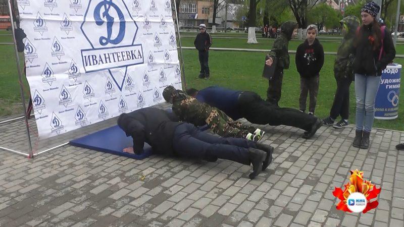 День Победы сквер Центральный проезд