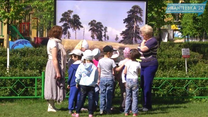 Дети картинная галерея