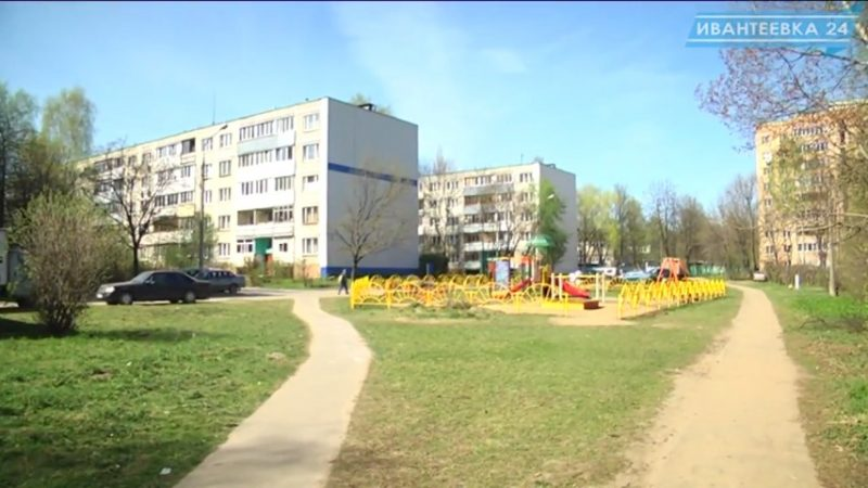 Двор улица Богданова