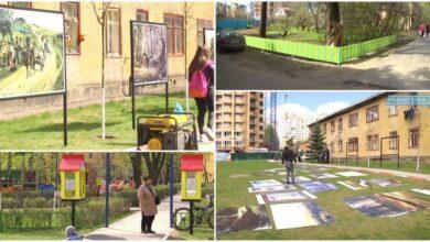 Картины сквер Школьная
