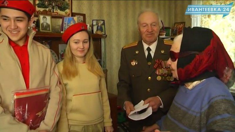 Молодежь у ветеранов войны