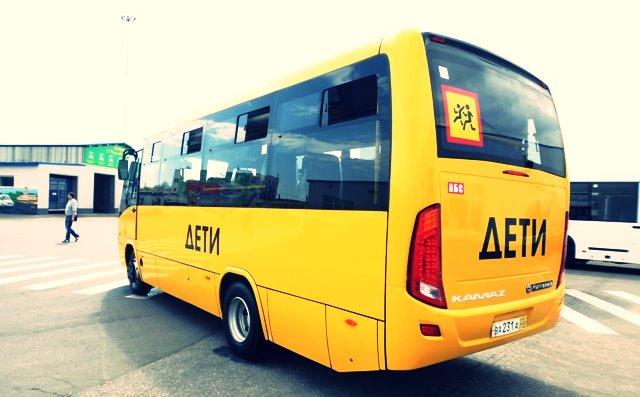 Перевозка детей в автобусе