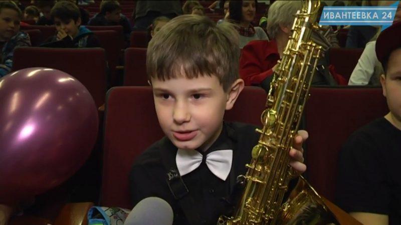 Участник концерта приемная семья