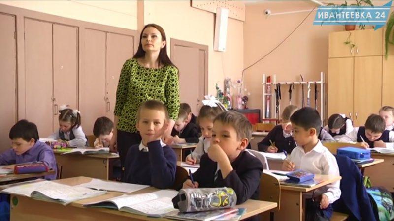 Учитель Ивантеевка Кыналы Раиса