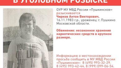 Уголовный-розыск-Чирков-Антон-Викторович