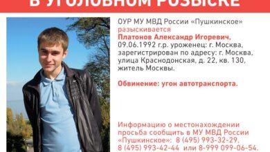Photo of Разыскивается Платонов Александр Игоревич