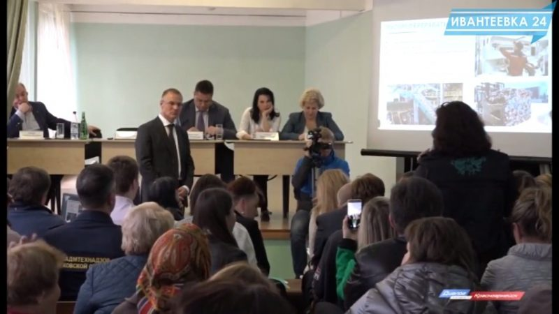 Встреча министр Александр Коган