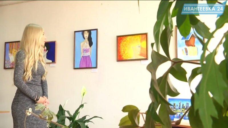 Выставка Анастасия Полетаева