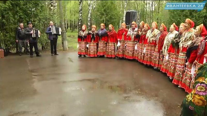 парк Ивантеевка 9 мая концерт