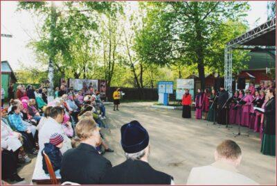 День славянской письменности и культуры храм Георгиевский