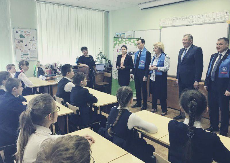 Единая Россия в школе