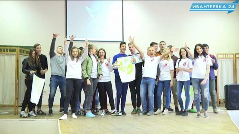 Ивантеевский политех студенты