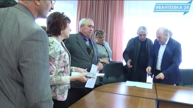 Комиссия по ЧС совещание