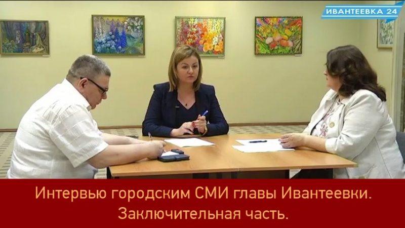 Ковалева интервью СМИ