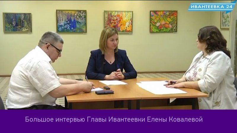Kовалева интервью
