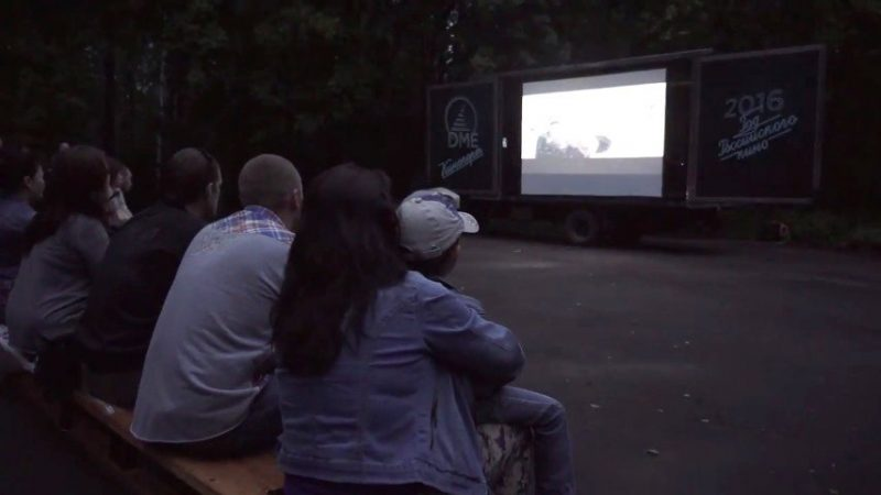 Летний кинотеатр Ивантеевка