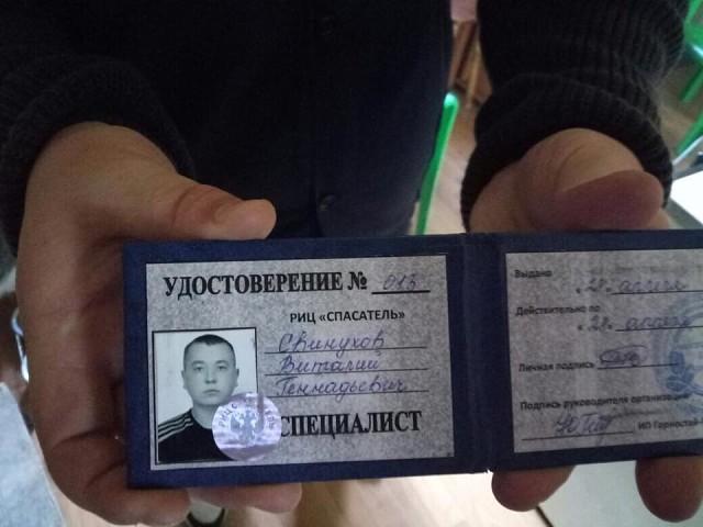 Мошенник удостоверение