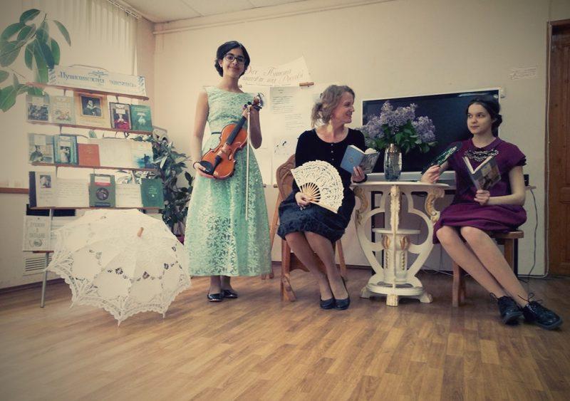 Пушкинские чтения 2017    2
