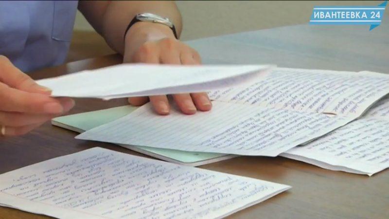 Сочинения школьников