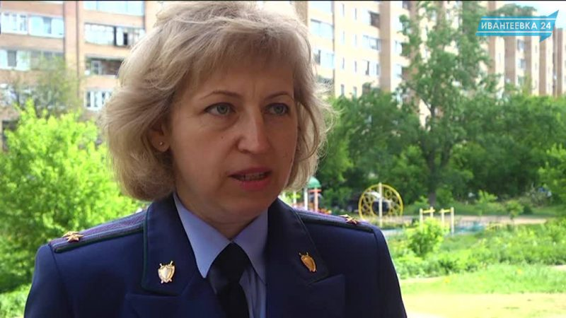 Татьяна Солдаткина помощник прокурора